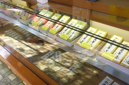 20111130_yanagiyashouke2