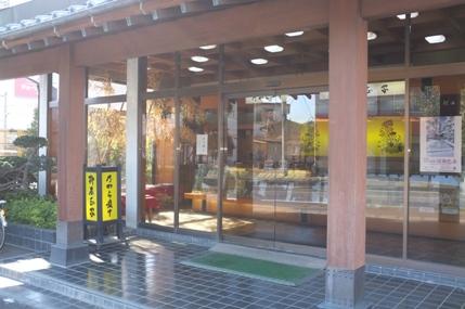 20111130_yanagiyashouke4
