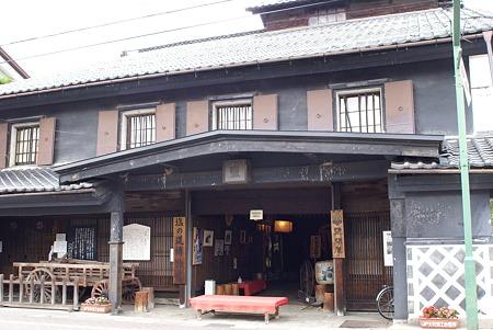 塩の道博物館