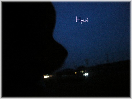 2008-08-14-26.jpg