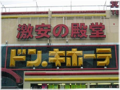 2008-09-21-07.jpg