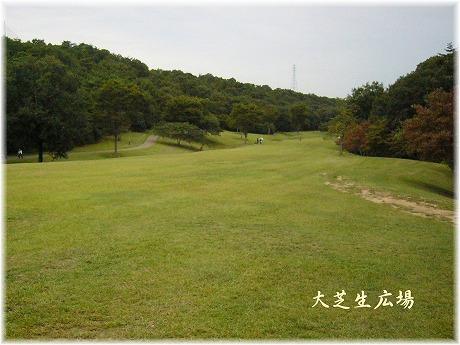 2008-09-28-62.jpg