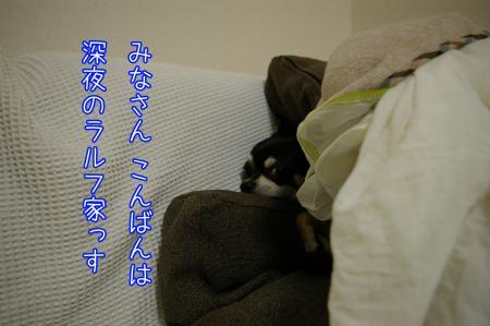 夜更かしなママ1