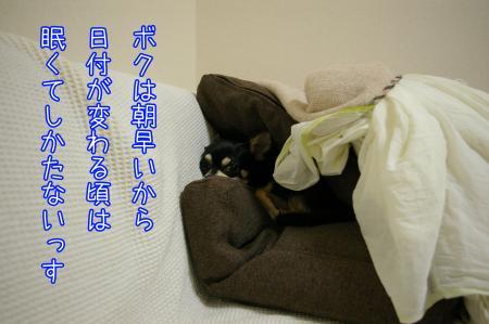 夜更かしなママ2