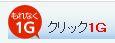 Gpoint3.jpg