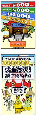 netmaile10.jpg