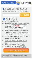netmaile1.jpg