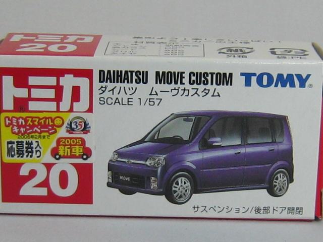 tm020-9_200508200.jpg