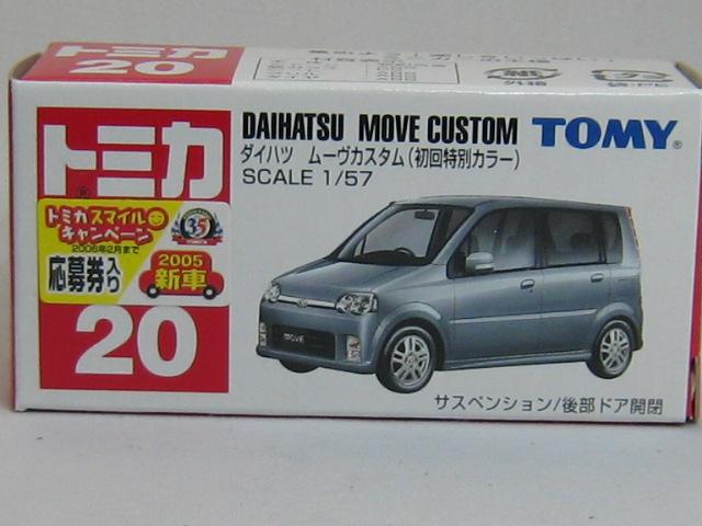 tm020-9_20050820s0.jpg