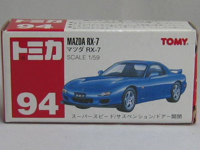 tm094-5_199908210.jpg