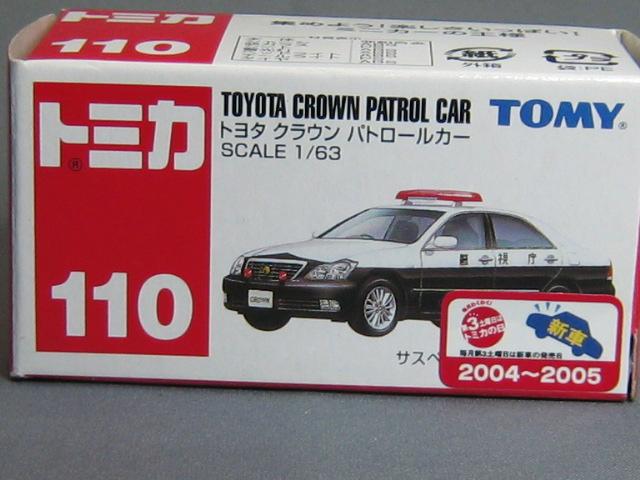 tm110-4_200501150.jpg