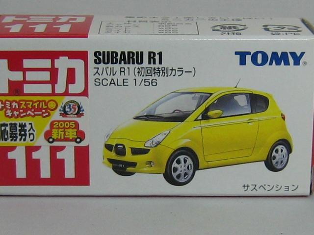 tm111-4s_200506180.jpg