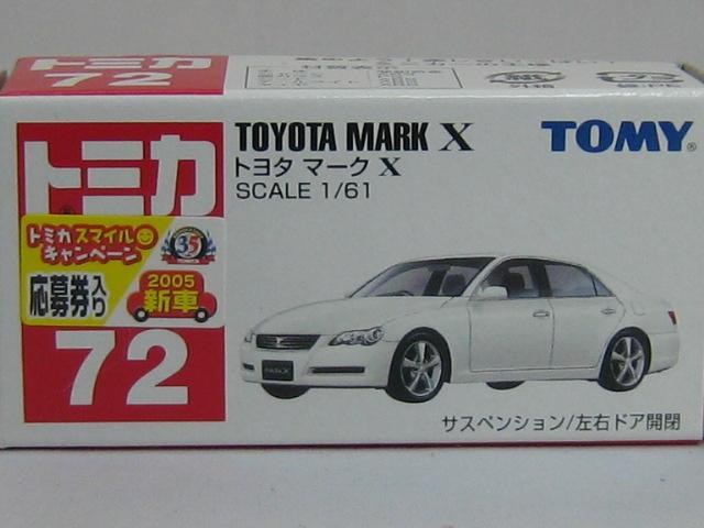 tm72-4_200505210.jpg