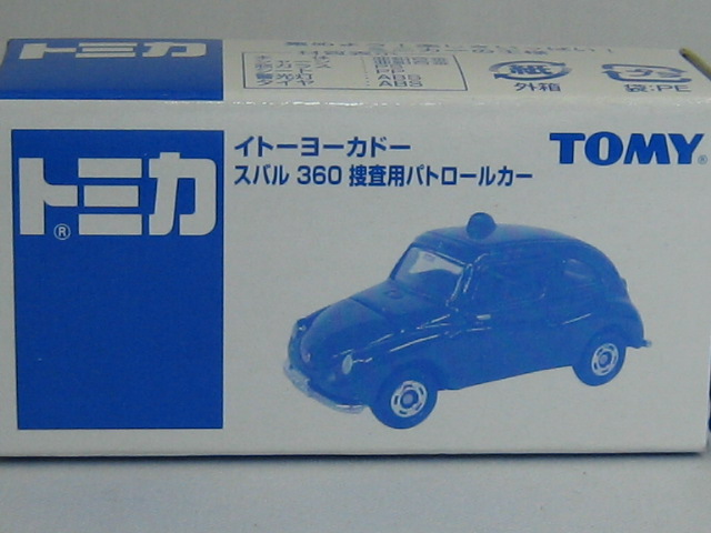 tmito021-4_20050806-10.jpg