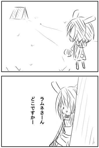 アニスのお部屋5