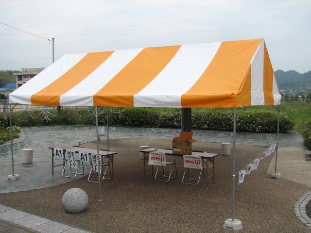2009ツーデーオレンジ白斜