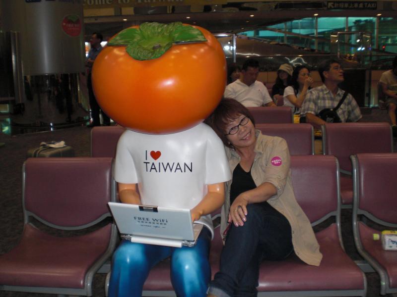 台湾桃園国際空港の柿君