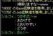 2010090303.jpg