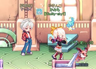 喜びダンス
