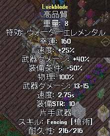 0301c.jpg