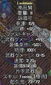 0301d.jpg