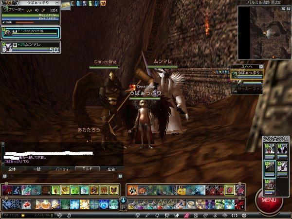 rappelz_screen00000058_convert_20091201000648[1]
