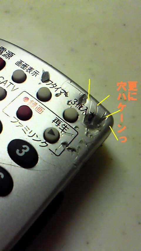 200906250736000-1.jpg