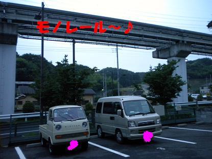 画像 417-1