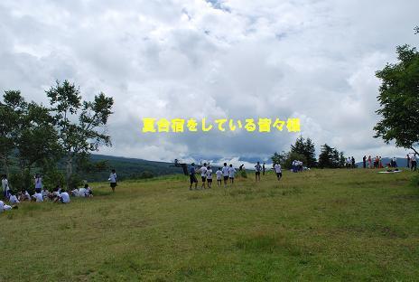 画像 1212-30