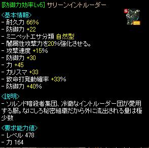 RedStone 10.03.21[63]