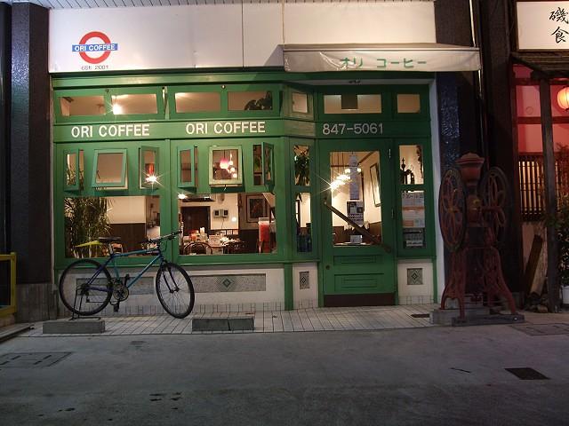 オリコーヒー08100005