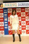 10/1DVD「Twenty」発売記念イベントの夕木えつこさん@石丸電気ゲーム1の写真