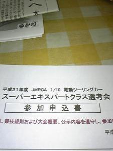 090518_091244.jpg