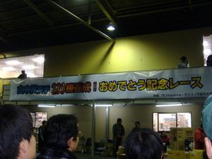 2009.01.25 009