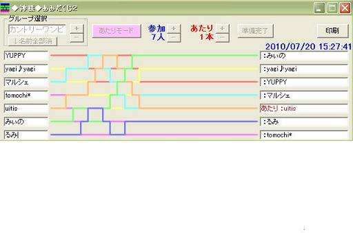 cyusen2.jpg