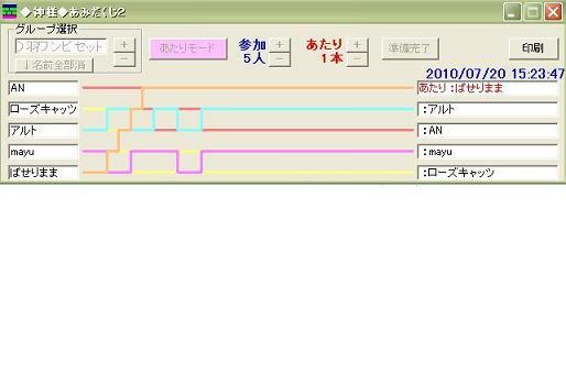 cyusen_20100720153326.jpg