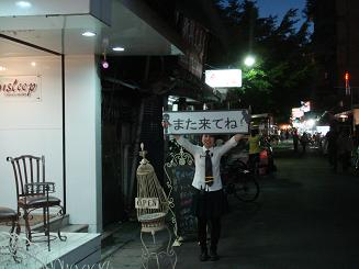 台湾 015