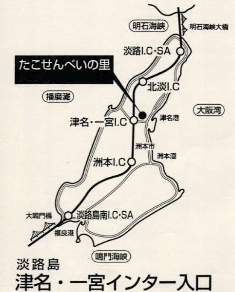 awajichizu.jpg
