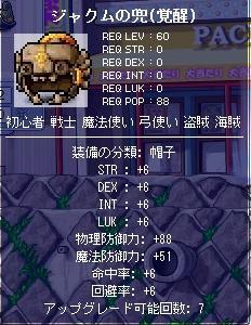 dy35-2.jpg