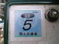 2006042702.jpg
