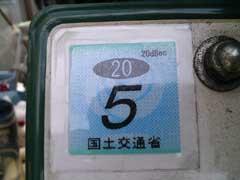 2006042703.jpg