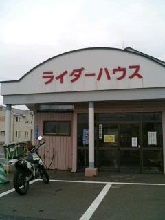 20060716180646