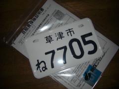 2008052701.jpg