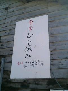 20080817215204