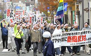TPPopposing.jpg