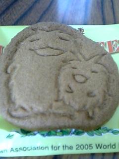 愛知万博クッキー その中身