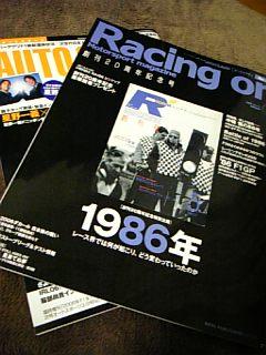 レース雑誌