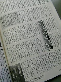 週刊朝日の記事