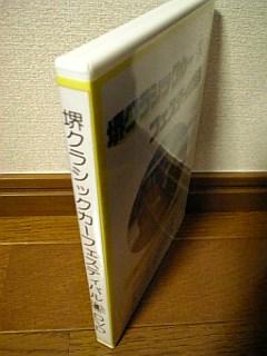20051217200608