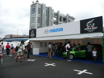 モータースポーツジャパン2007 フェスティバル イン お台場 マツダブース